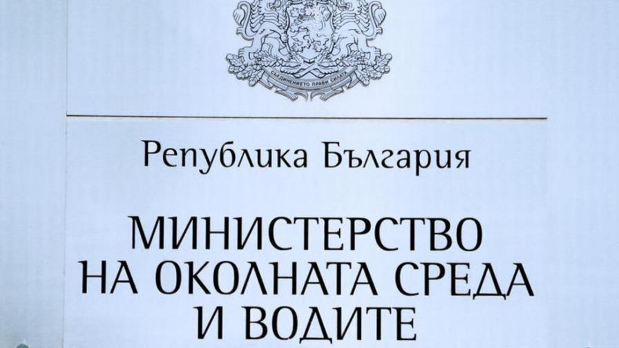 МОСВ: Уволнени зам.-министри си пазили местата като директори на дирекции
