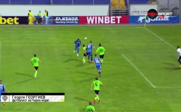 Брилянтният рефлекс на Георги Георгиев срещу Левски
