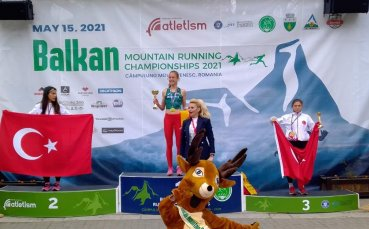 Българка стана балканска шампионка по планинско бягане