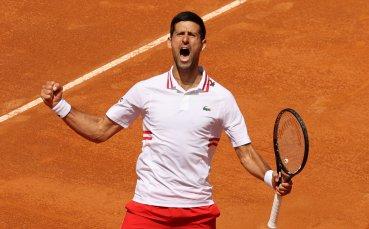 Джокович е на полуфинал в Рим