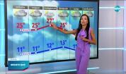 Прогноза за времето (15.05.2021 - централна емисия)