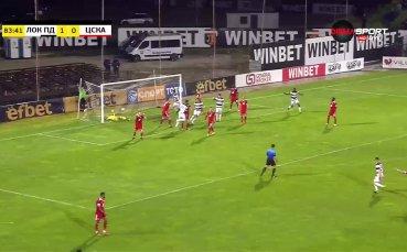 Локомотив Пловдив - ЦСКА 2:0 /репортаж/