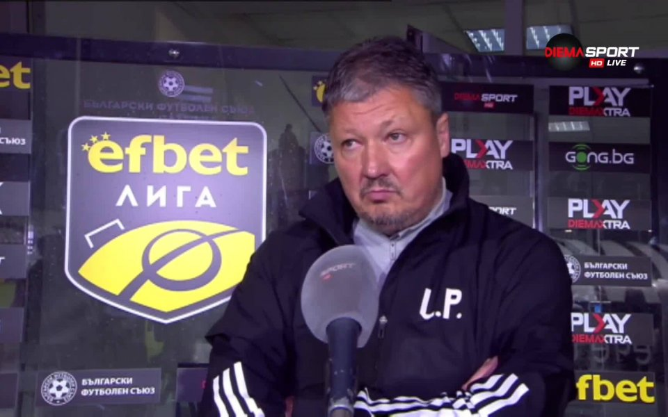 Старши треньорът на ЦСКА Любослав Пенев не бе особено словоохотлив