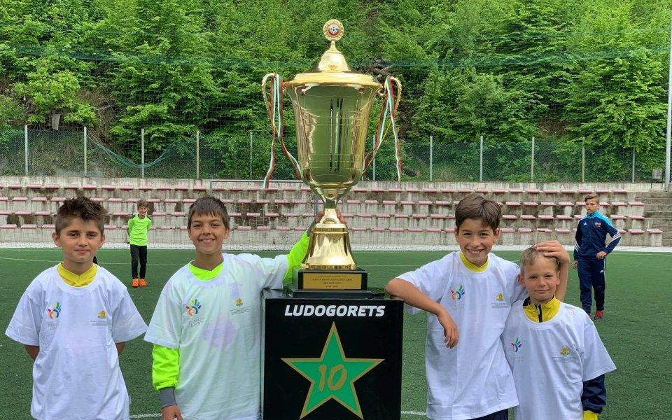 Шампионската купа на Лудогорец зарадва спортисти в Смолян