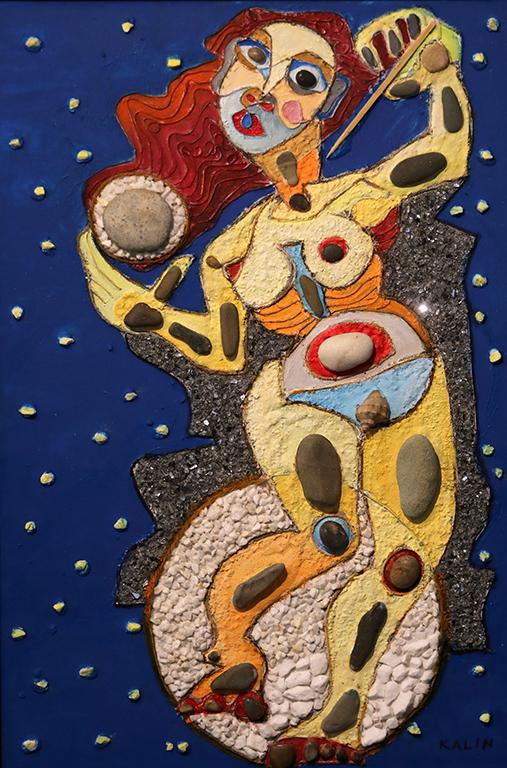 <p>Урания - Муза на астрономията</p>  <p>1993 г. - Кюстендилска пролет /Кюстендил, България/. -2008 г. до 2018 г. - Ежегодно взима участие в изложбите &quot;Идентичности&quot; и груповите експозиции на Общинска галерия в /Дупница, България/</p>