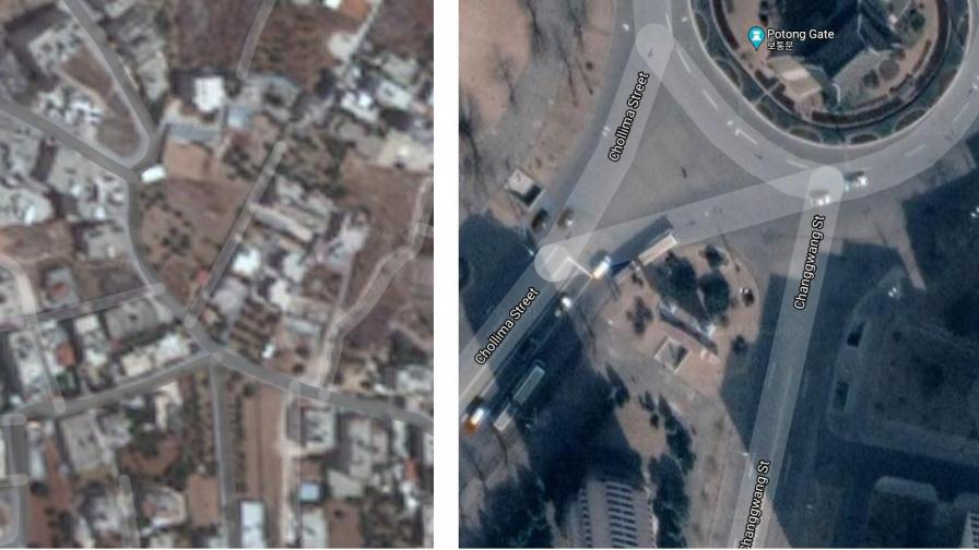 Град в Ивицата Газа и Пхенян, столицата на Северна Корея