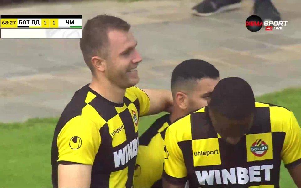 В 69-ата минута Ботев Пловди изравни резултата срещу Черно море.