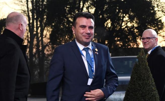 Заев: Македония е в сърцето на Европа, не можете да промените това