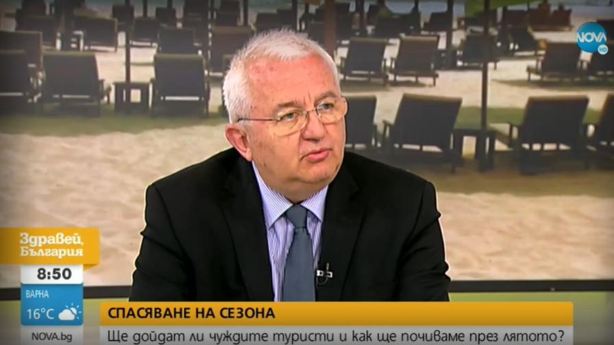 Експерт: Трябва да се премахнат всякакви ограничения за пътуване