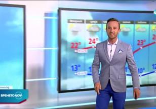 Прогноза за времето (18.05.2021 - обедна емисия)