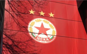 ЦСКА благодари на здравния министър, даде информация за билетите