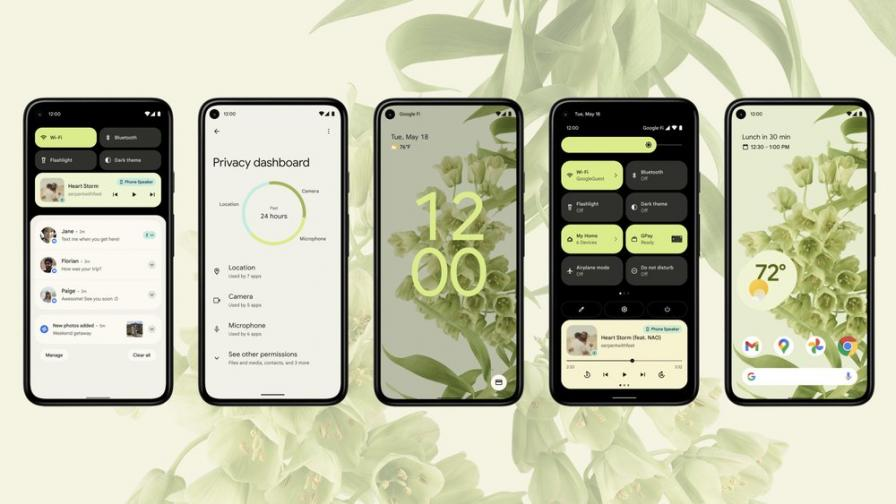 Смартфоните с Android 12 стават ключ за автомобили