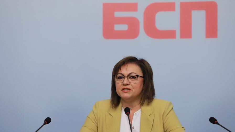 """""""БСП за България"""" подписа споразумение с две формации"""