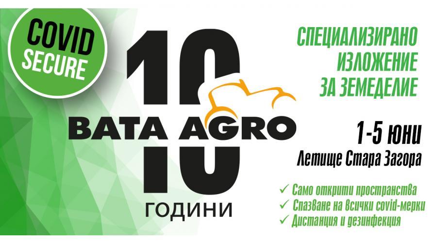 Специализираното изложение за земеделие БАТА АГРО ще се проведе от 01 до 05 юни с пълно портфолио от изложители