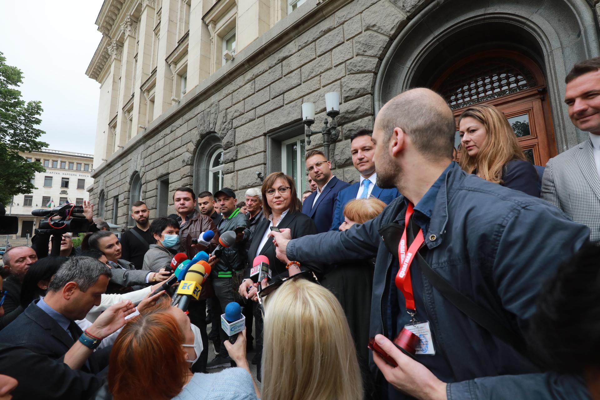 <p>&quot;БСП за България&quot; се регистрираха в ЦИК</p>