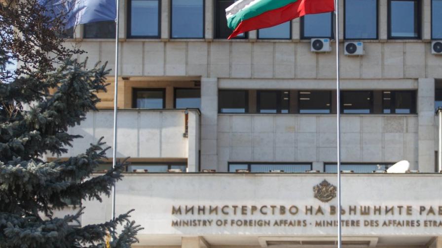 МВнР съдейства за евакуацията на българи от Ивицата Газа