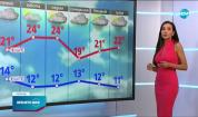 Прогноза за времето (28.05.2021 - централна емисия)