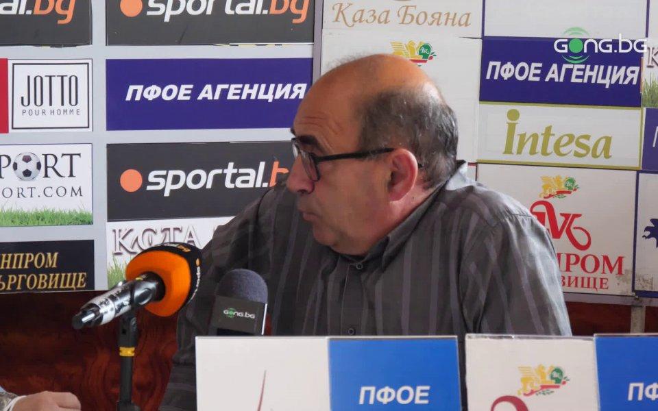Бившият председател на НКП на Левски - Златин Тепсиев-Голди, сподели
