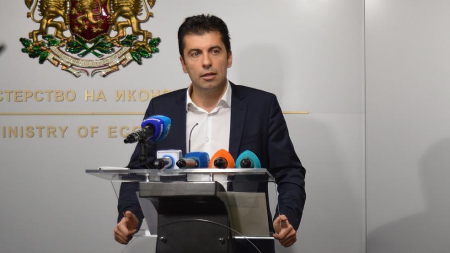 Министър Петков: ББР от днес с нови управители и надзор
