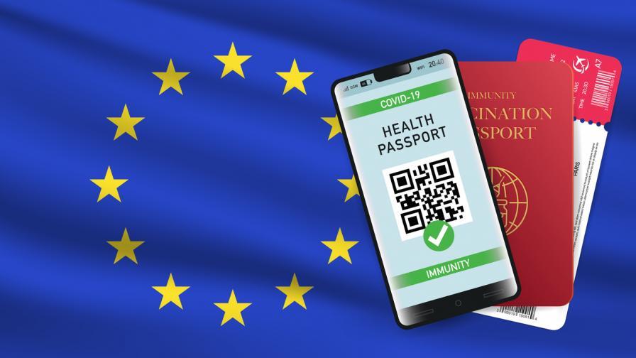 България е една от първите страни в ЕС, издаващи ковид удостоверения