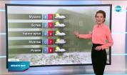 Прогноза за времето (01.06.2021 - централна емисия)