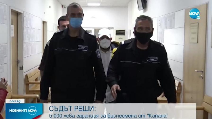 Пуснаха под гаранция нападателя на Митко от Пловдив