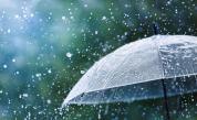 Дъждовен уикенд, как ще започне новата седмица
