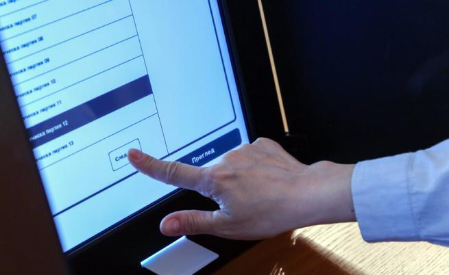 Фирмата, доставяща машини за гласуване, излезе с позиция
