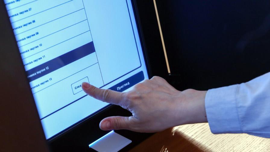 <p>&bdquo;Тренд&rdquo;: Избирателната активност ще реши победата на изборите</p>