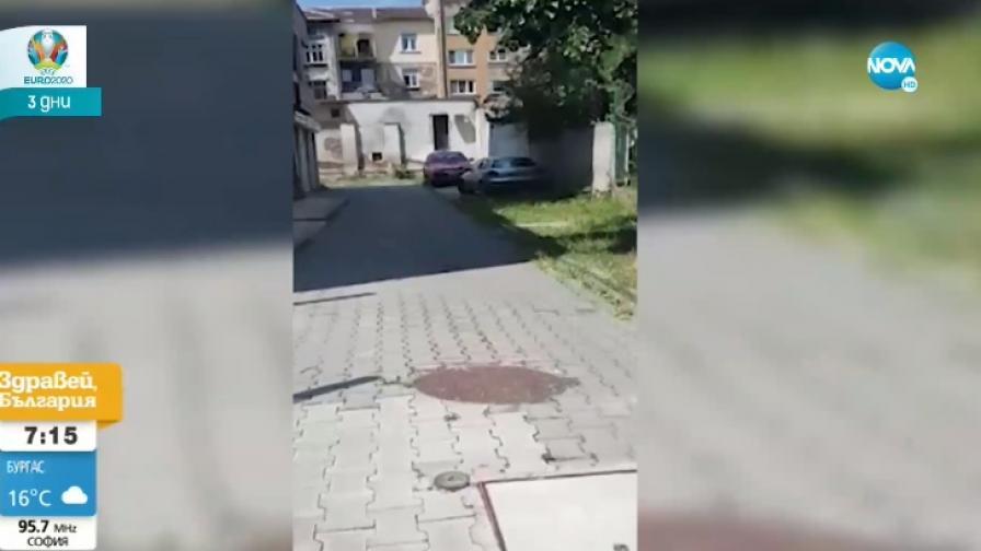 Работници на енергото разкопаха нов тротоар и изчезнаха