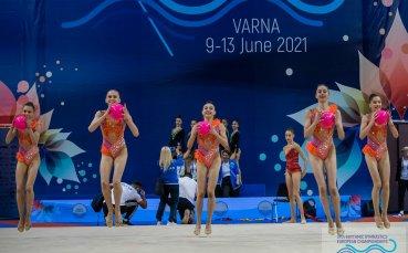 Европейското по художествена гимнастика стартира