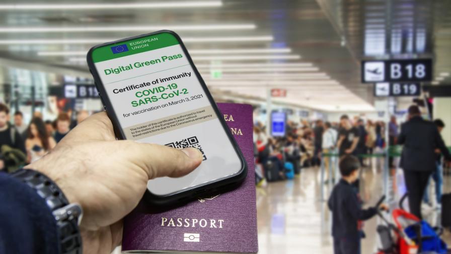 Проблеми с ковид сертификатите на 100 000 българи