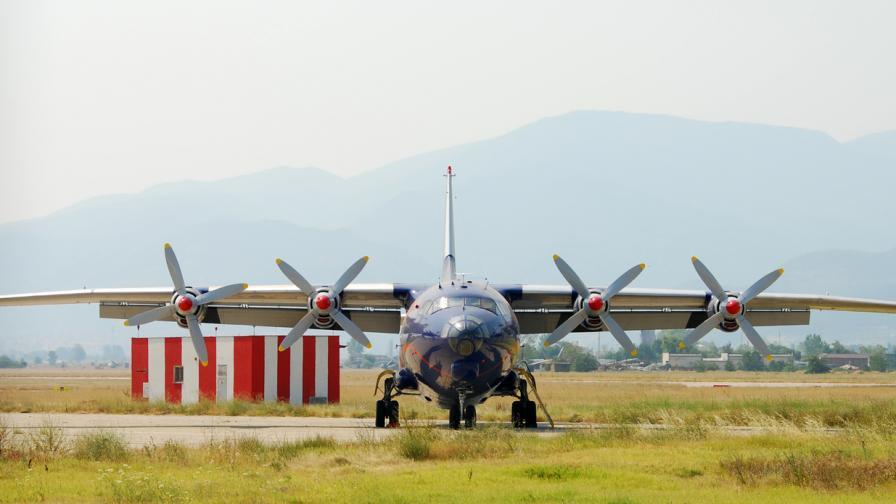 Прекратяват процедурата за концесия на Летище Пловдив