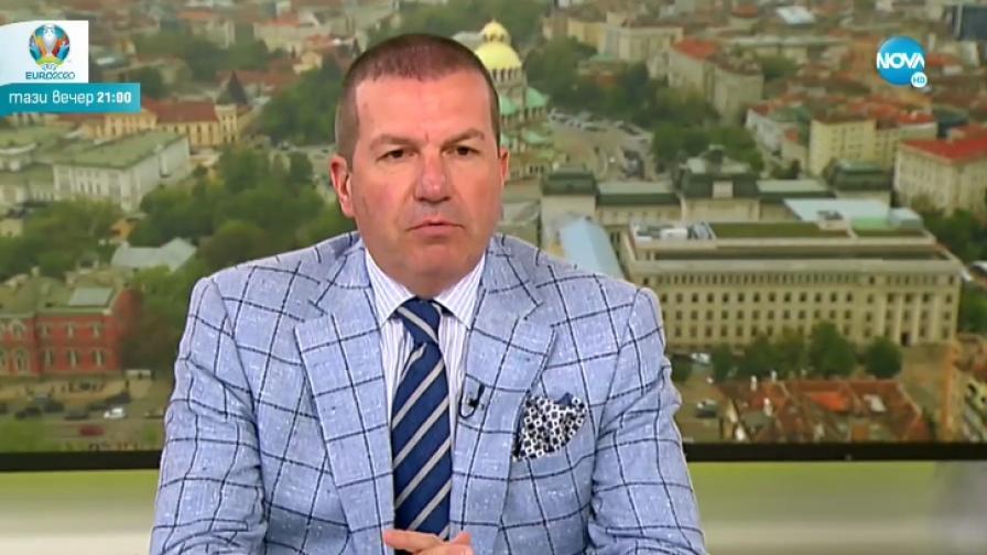 Менко Менков