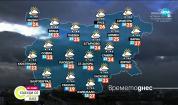 Прогноза за времето (13.06.2021 - сутрешна)