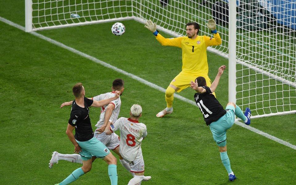 Северна Македония и Австрия играят при резултат