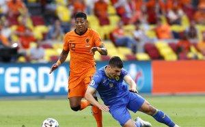 В зрелищен мач Нидерландия изкопчи успеха срещу Украйна