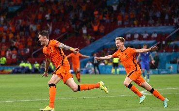 Нидерландия - Украйна 3:2 /репортаж/