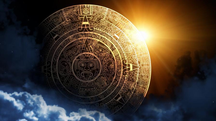 <p>Зодиакът на маите &ndash; кой знак сте вие</p>