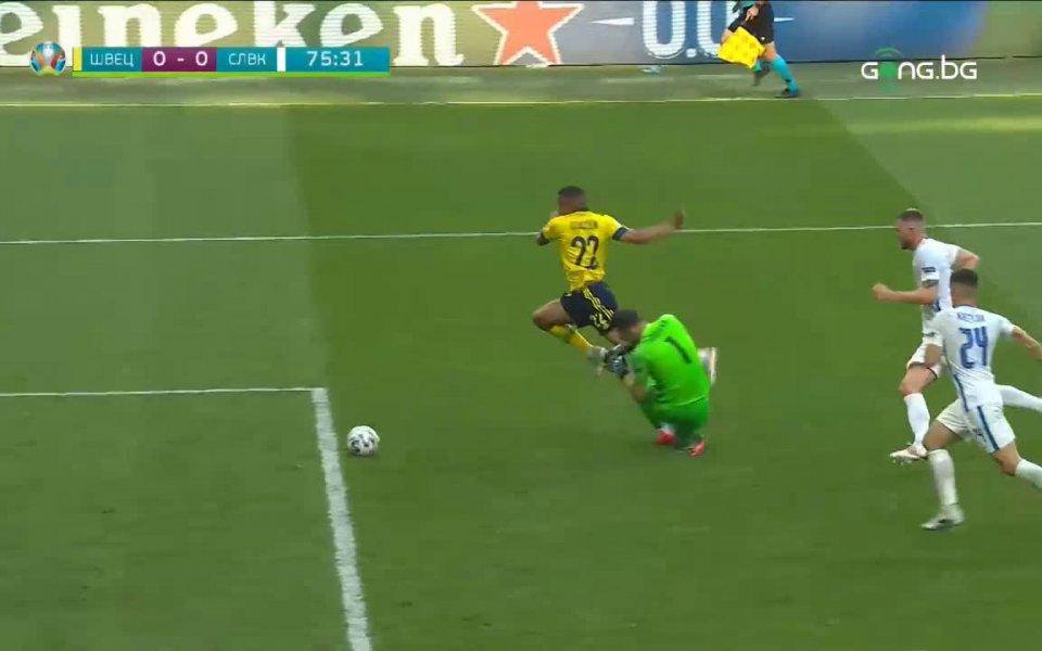 Отборът на Швеция надви Словакия с минималното 1:0. Точен от