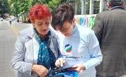 Как се гласува с машина - Демократична България с акция по улиците