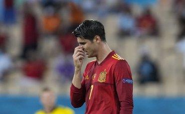 Звезда на Испания: Получих зловещи заплахи