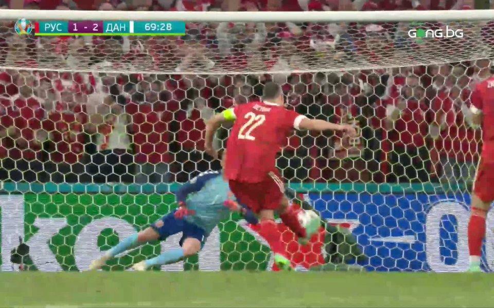 В 70-ата минута на мача между Русия и Дания, резервата