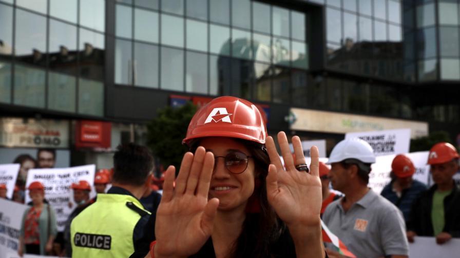 "Протест заради спирането на ""Златен век"""