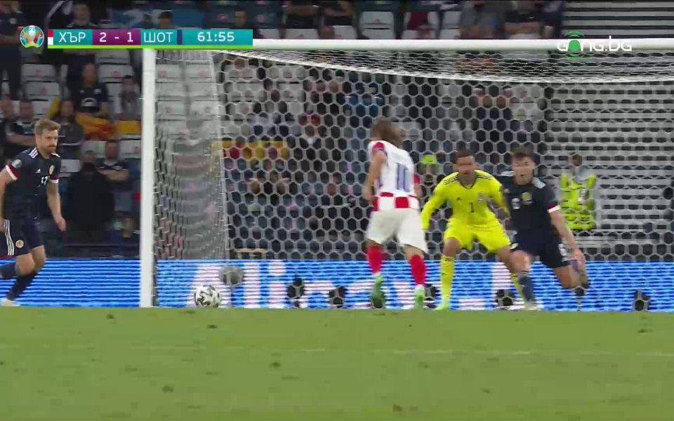 Феноменално попадение на капитана Лука Модрич в 62-ата минута изведе