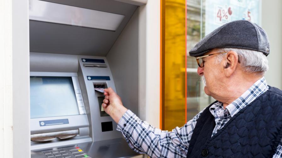 Защо близо 1 млн. българи остават без увеличение на пенсиите