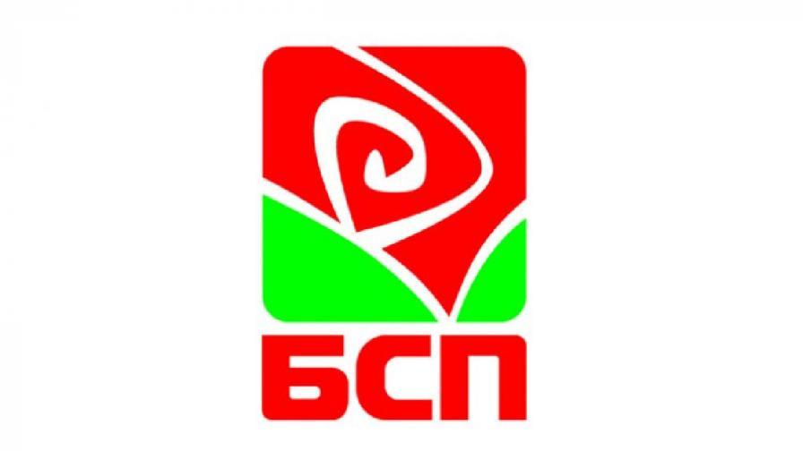 БСП предлага създаването на Министерство на електронното управление и високите технологии
