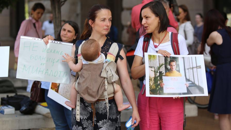 Протестът за Националната детска болница