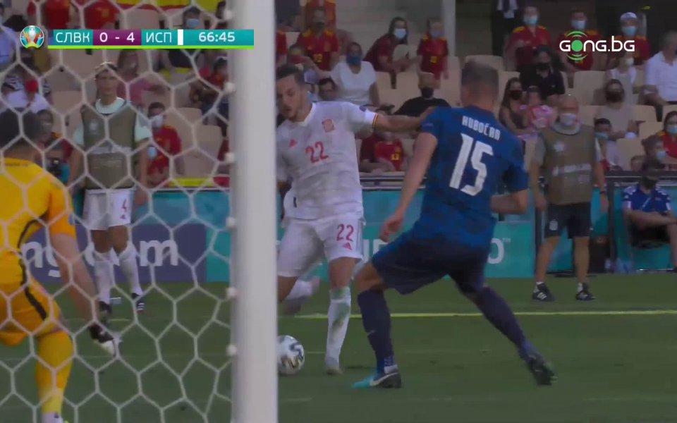 Вижте красивото изпълнение на Феран Торес срещу Словакия.