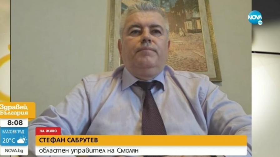 Стефан Сабрутев